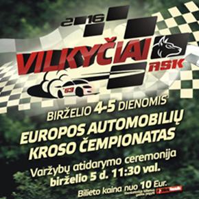 www.askvilkyciai.lt class=
