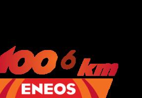 1006-Eneos-lenktynes-RGB-logo-670x382