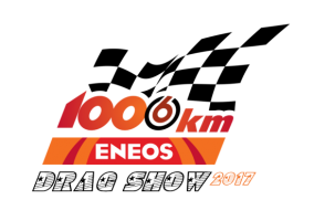 1006-Eneos-lenktynes-Drag-Show-2017-logo-550